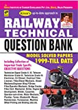 Railway technical Question Bank Model Solved Papers 1999 - till date