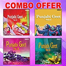 Collection of Punjabi Geet-4 (Combo Pack)