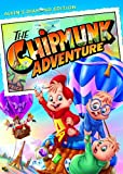 Chipmunk Adventure [DVD] [Region 1] [NTSC] [US Import]