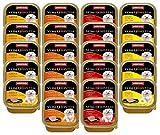 Animonda vom Feinsten Hundefutter Adult Mix 1 aus 4 Varietäten, 22er Pack (22 x150 g)