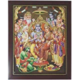 Lord Ram Pattabhishekam Photo Frame ( 32.5 Cm X 26.5 Cm X 1.5 Cm, Brown ) / Wall Hangings For Home Decor And Wall Decor / Photo Frames For Posters And Thanksgiving Wall Decorations / Ramar Hanuman Ram Seetha Setha Art Work For Paintings And Wall Stickers