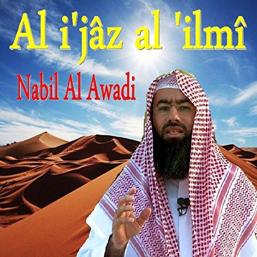Al I'Jâz Al 'Ilmî (Quran)