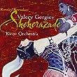 Rimski-Korsakov - Sch�h�razade / Borodine - Dans les steppes d'Asie centrale