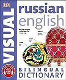 ISBN 0241317541