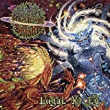 Lugal Ki En by Rings of Saturn