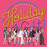 Best Girls Generations - SNSD GIRLS' GENERATION - Holiday Night (Vol.4) CD+Photobook+Poster+Free Review