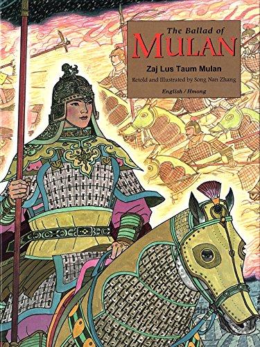The Ballad of Mulan: Zaj Lus Taum Mulan (Bilingual - English and Hmong) (English Edition)