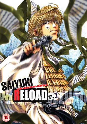 saiyuki-reload-volume-1-dvd