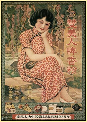 Vintage Barbershop & Salon Chinesische Club Cosmetics, Shanghai, China Kunstdruck \'s 250gsm, Hochglanz, A3, vervielfältigtes Poster