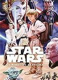 La minaccia fantasma. Episodio I. Star Wars