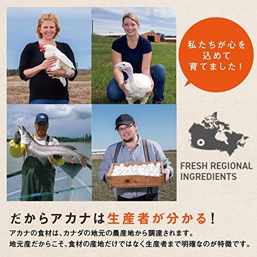 Acana Prairie Poultry Perro 11400 gr