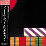 Pink Floyd: Final Cut (Audio CD)