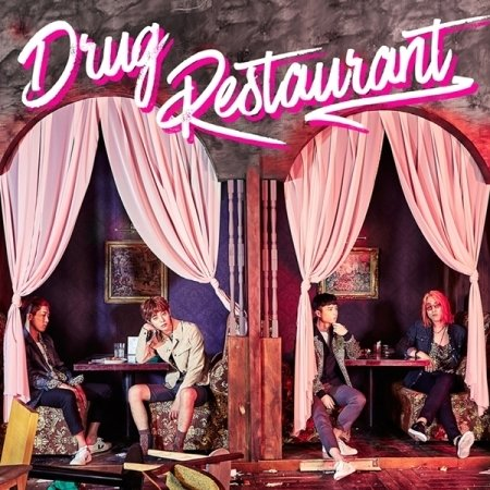 DRUG RESTAURANT - [DRUG RESTAURANT] 1st Single Album JJY BAND CD+Photo Book K-POP Sealed