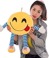 Skylofts I am Hungry Stuffed Smiley Cushion Emoji Pillow Soft Toy with Legs and Hands - 35cm