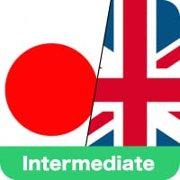 Japanese vocabulary flashcards(Intermediate class) - Free learning