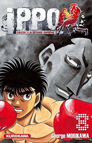 Ippo - Saison 3 - La défense suprême Vol.8 par MORIKAWA George