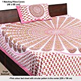 Aapno Rajasthan Pink Shade Circular Patterned Single Bedsheet