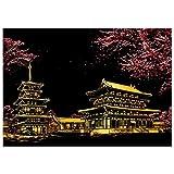 Rejoicing Biglietto di auguri fai da te, con immagine di città notturna, con carta colorata e pennello per raschiare, regalo per amici 1 Pcs Cherry Blossoms
