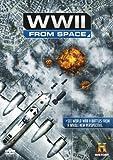 World War II From Space [DVD]