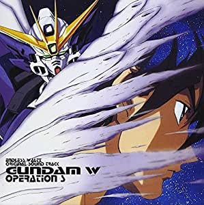 Gundam Wing:Operation S [Import USA]