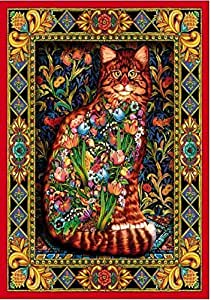 Wentworth Tapestry Cat 250 Piece Wooden Lewis T. Johnson Jigsaw Puzzle by Wentworth Wooden Jigsaw Puzzle Company Limited