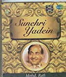 Sunehri Yadein Mohd. Rafi