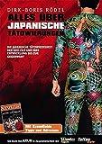 Alles über japanische Tätowierungen: Die japanische Tätowierkunst der Edo-Zeit und ihre Entwicklung bis zur Gegenwart
