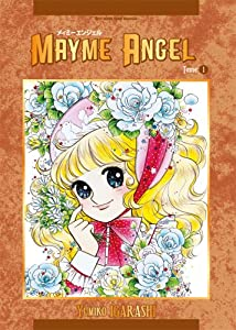 Mayme Angel Edition Deluxe Tome 1