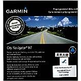 Garmin City Navigator For North America NT Mapping Micro/SD Card, Black