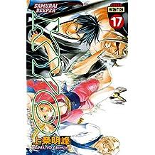 Samurai Deeper Kyo, tome 17