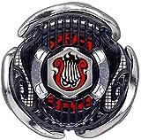 Kampfkreisel Spiral Lyra Mega Metal Fusion für Beyblade Masters von Rapidity®