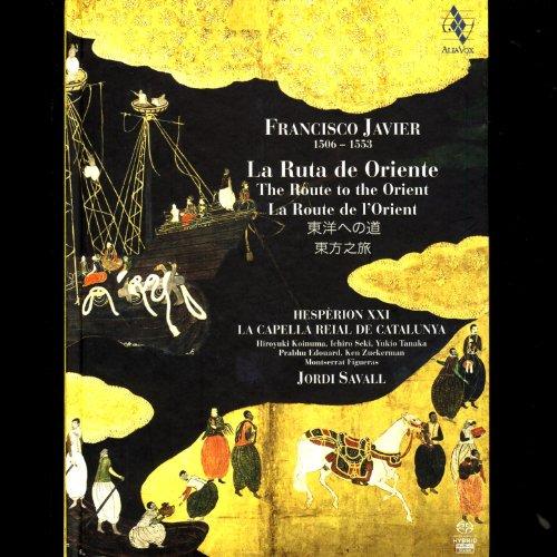 II. Juventud De Francisco Javier: J. Lloyd. Puzzle-Canon I (