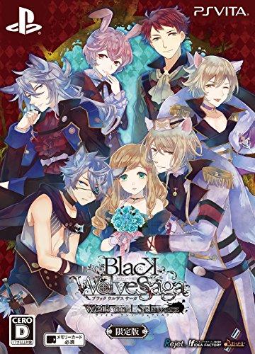BLACK WOLVES SAGA -Weiβ und Schwarz- 限定版 - PS Vita - Black Saga Wolves