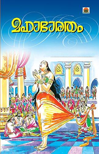 Mahabharatham Tamil Pdf Book