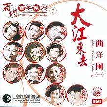 Bai Ling Niao