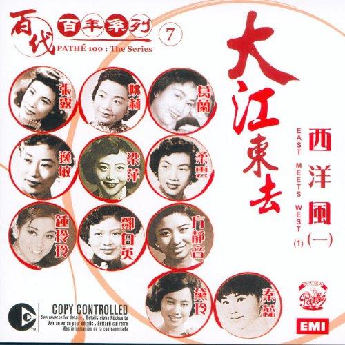 Jin Yu Meng (Album Version)