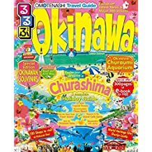 Rurubu Omotenashi Travel Guide Okinawa, English version (English Edition)