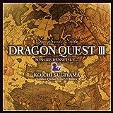 Symphonic Suite Dragon Quest 3 (OST) by Various (2009-10-07)