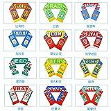 Shi18sport 2018 Fans Souvenir Fans Liefert 32 Starke Geschenke Souvenirs, Lüfter, Baumwolle Velvet Schals, Island