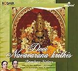 Devi Navavarana Krithis