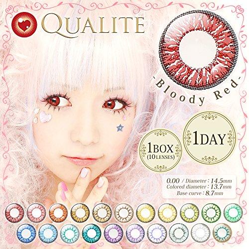 Linsen-Farbe Produkt® 1Day Brüste - Original-halloween-kostüm-themen