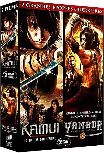 Preisvergleich Produktbild Coffret épopée guerrière 2 films : kamui,  le ninja solitaire ; yamada,  la voie du samouraï [FR Import]