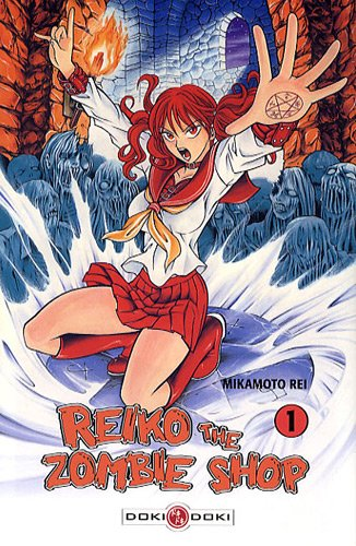 Reiko the Zombie Shop : Pack 2 mangas : Tome 1 et 2