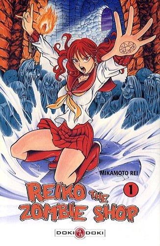 Reiko the Zombie Shop : Pack 2 mangas : Tome 1 et 2 par Rei Mikamoto