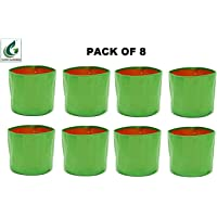 """Terrace Gardening HDPE Grow Bags for Vegetable Plants (9""""x12"""" Inches) - [22cms(L) X 30cms(H)] - Pack of 8"""