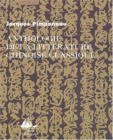 Anthologie de la littérature chinoise classique