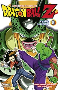 Dragon Ball Z Edition simple Cycle 4 - Les cyborgs - Tome 5