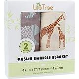 LifeTree Musselin Baby Decke Bambus Baumwolle für Jungen und Mädchen - 2 Stück Giraffe & Bär Design Kuscheldecke Baby Sommer Baumwolldecke 120x120cm
