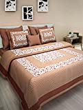 PURE COTTON MODERN KART DOUBLE BED SHEET Amazon Rs. 585.00