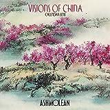 Ashmolean Museum - Visions of China 2018 Calendar